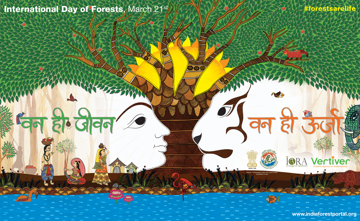 When your branding client is…India's Forests